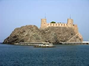 Muscat 02 Muscat 07 Al Jalali Fort